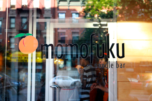 Out to Eat: Momofuku Noodle Bar