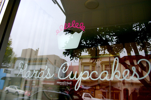 cupcake test #1: Kara's Cupcakes, san francisco